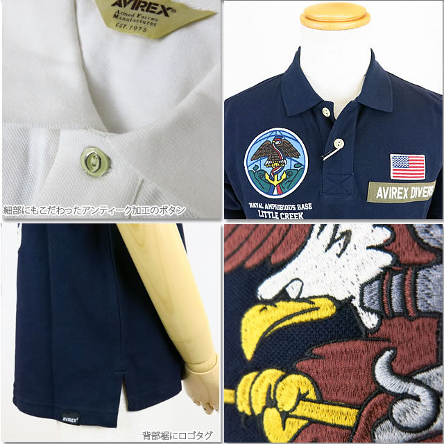 AVIREX red-throated loon Rex 6193345 NAVY SEALS POLO SHIRT navy Shields  polo shirt short sleeves Avi Rex
