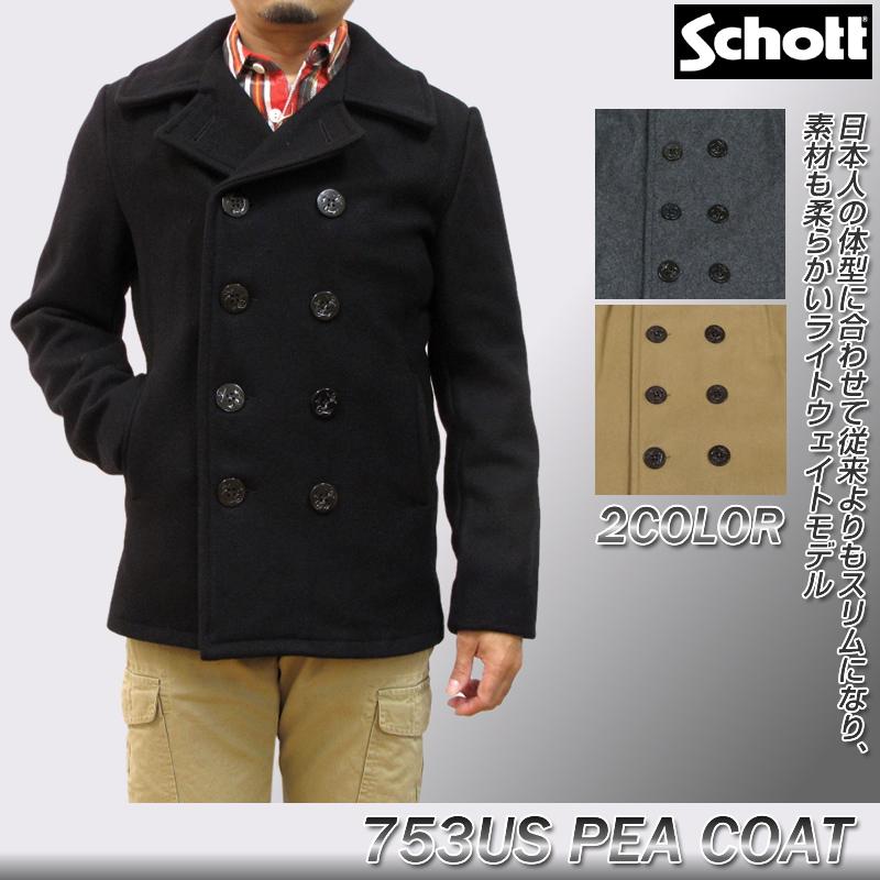 FIRST LINE | Rakuten Global Market: SCHOTT shot 753 US pea coat P coat