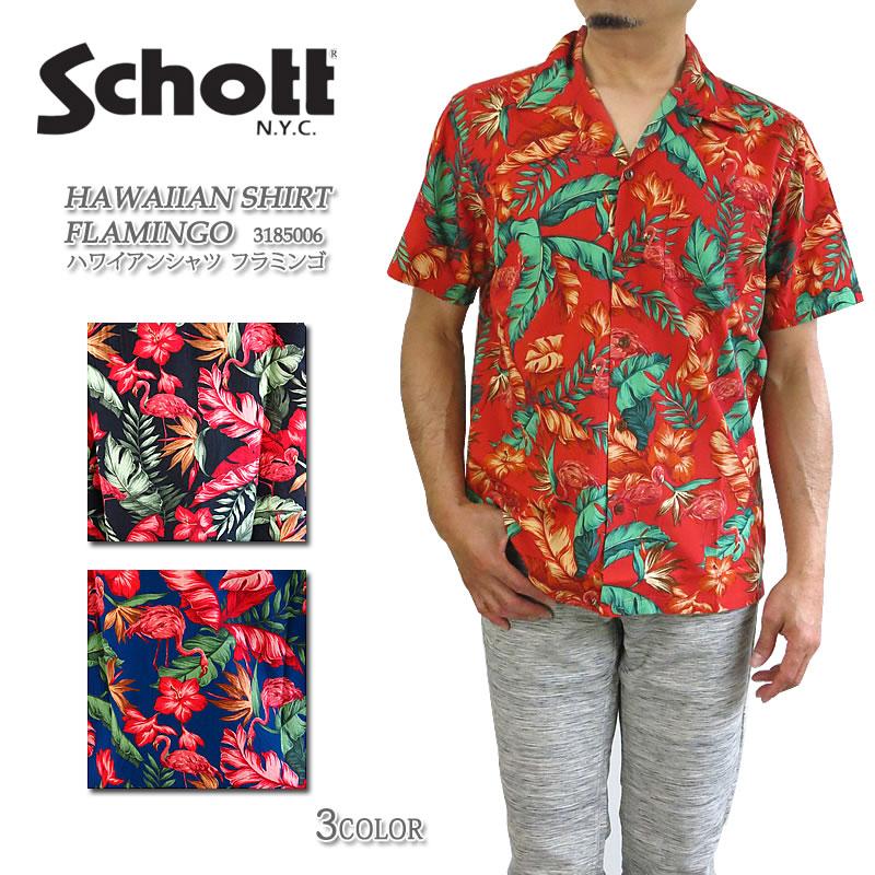 7ab3c7bb SCHOTT shot HAWAIIAN SHIRT FLAMINGO Hawaii Ann shirt flamingo Hawaiian shirt  men ...