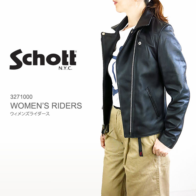 【10%OFF!】 Schott Women's Riders ショット ウィメンズ ライダース ジャケット 3271000 Womens Sheep skin シープスキン 羊革 レザー レディース