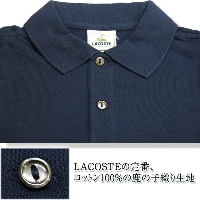 black lacoste polo shirt