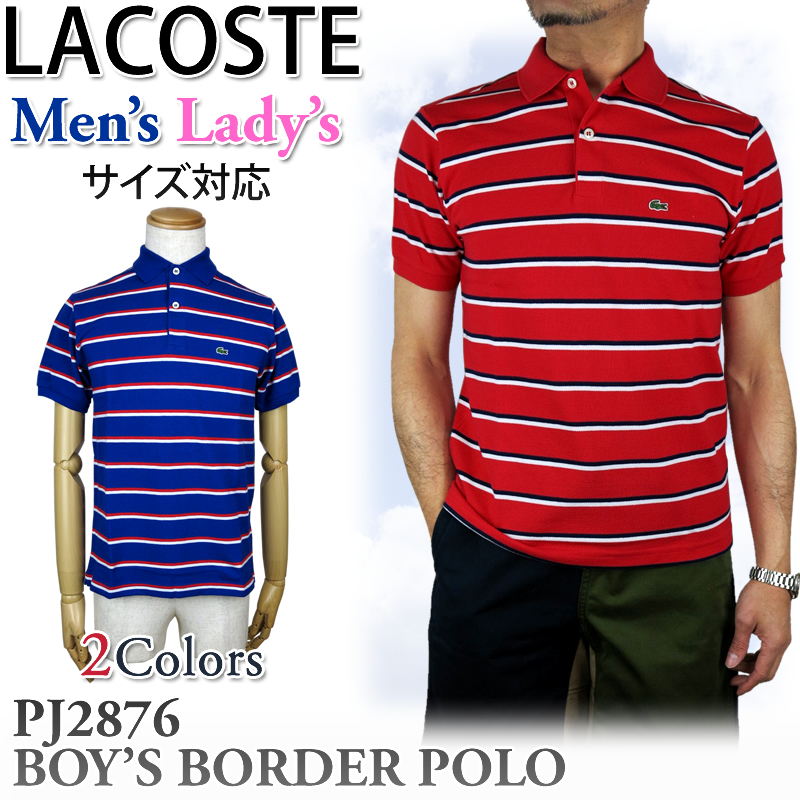 boys white lacoste polo