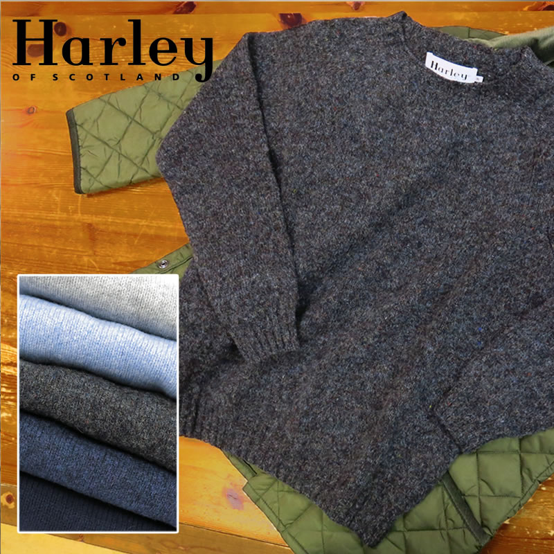 First Line Harley Of Scotland Harley Of Scotland Crew Neck Sweater