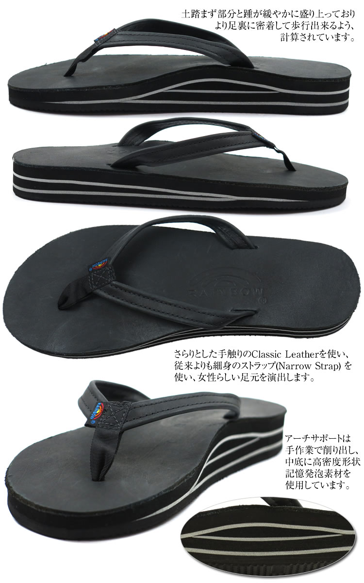 7dd8b7c1b0b91 RAINBOW SANDALS rainbow sandals 302ALTSN CL classical music leather double  layer beach sandal sandals Lady s