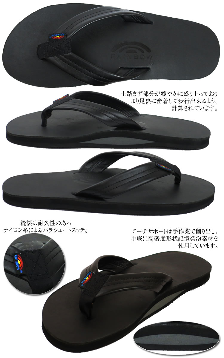 62704b6b8a6d RAINBOW SANDALS rainbow sandals 301ALTS CL classical music leather single  layer beach sandal sandals men