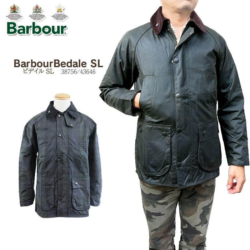 【20%OFF!】Barbour バブアー 38756 43646 Bedale ビデイル SL ワックスコート オイルドジャケット