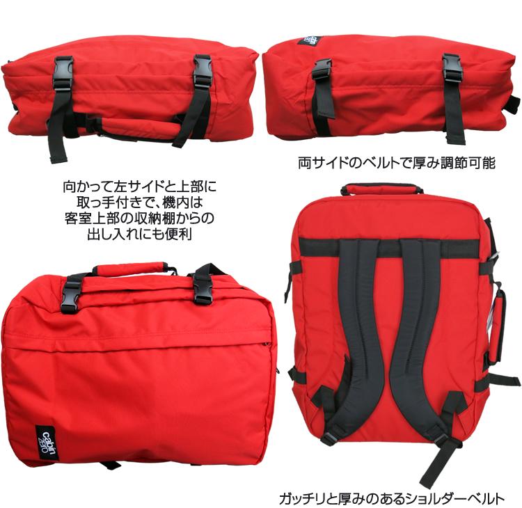 零舱的舱房零 CABIN01 小屋袋的经典 44 L 舱袋背包背囊