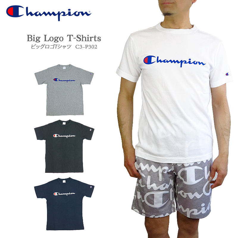 62d2955ed FIRST LINE  CHAMPION champion logo t shirt C3-P302 Big Logo T-Shirt ...