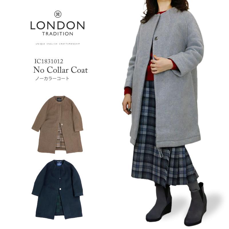 【10%OFF!】LONDON TRADITION ロンドントラディション IC1831012 No Collar Coat ノーカラー コート コクーン 裏チェック柄