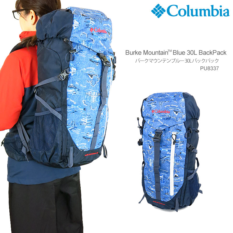 【NEW】コロンビア リュック COLUMBIA PU8337 BURKE MOUNTAIN BLUE 30L BACKPACK バークマウンテン ブルー 30L バックパック