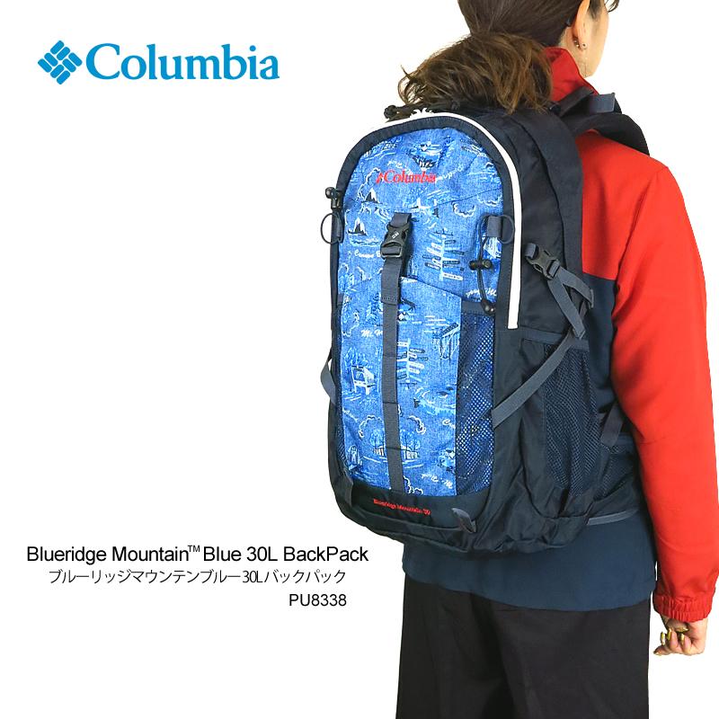 【NEW】コロンビア リュック COLUMBIA PU8338 BLUERIDGE MOUNTAIN BLUE 30L BACKPACK ブルーリッジマウンテン ブルー 30L バックパック