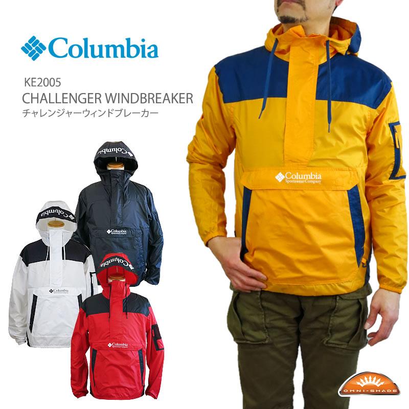 aa56675e0 COLUMBIA Colombia KE2005 Challenger Windbreaker challenger windbreaker  jacket pullover parka gone Cafu D anorak