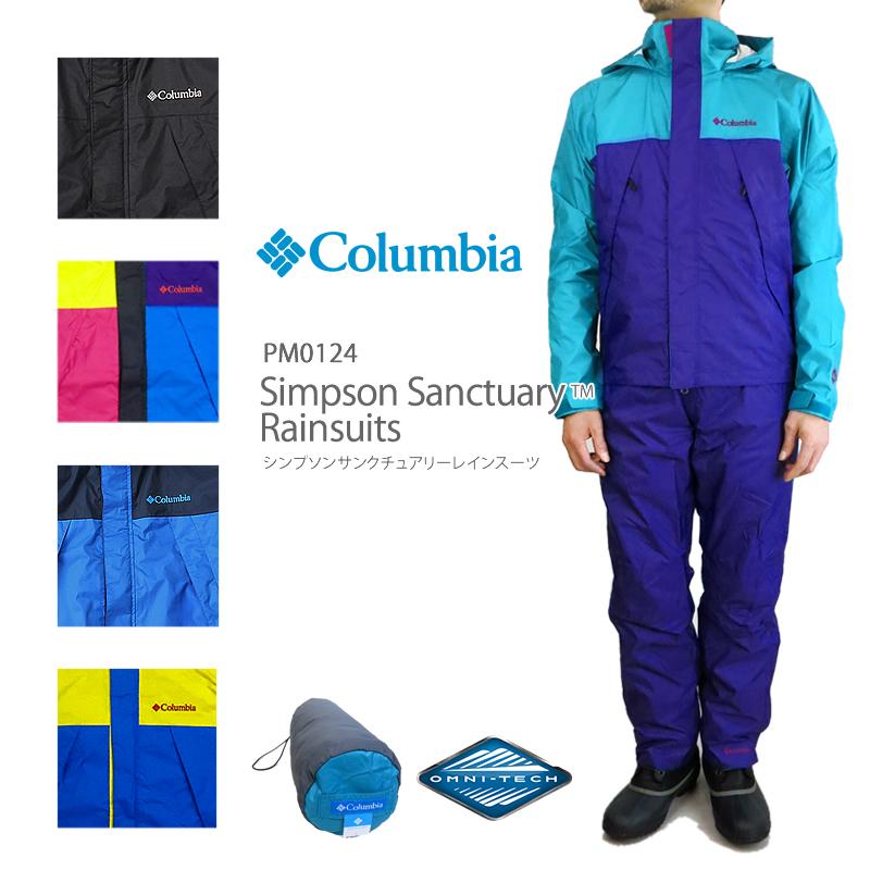 【NEW】コロンビア レインウェア COLUMBIA PM0124 Simpson Sanctuary Rainsuit シンプソンサンクチュアリ レインスーツ ジャケット マウンテンパーカー