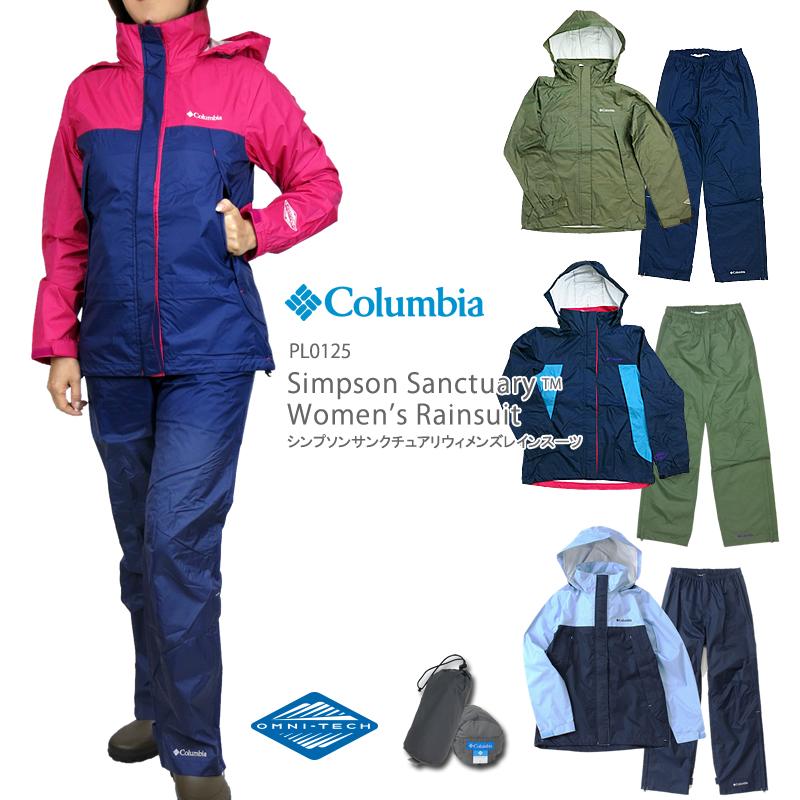 【NEW】コロンビア レインウェア COLUMBIA PL0125 Simpson Sanctuary Women's Rainsuit シンプソンサンクチュアリ レインスーツ ジャケット レディース
