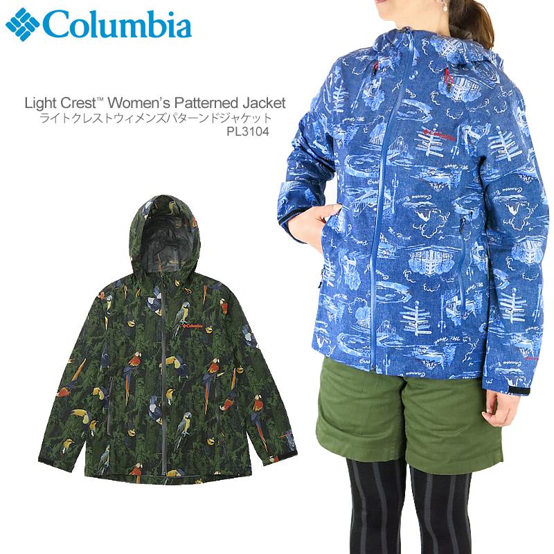 【NEW】コロンビア ジャケット マウンテンパーカー レディース COLUMBIA PL3104 LIGHT CREST WOMEN'S PATTERNED JACKET ライトクレスト ウィメンズ パターンドジャケット レインウェア