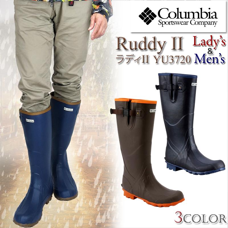 哥伦比亚哥伦比亚 YU3472 红润 2013年新版拉迪雨靴长靴子男士女士 rady 主任鞋雨衣雨鞋