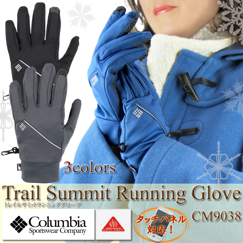 COLUMBIA Colombia CM9038 Trail Summit Running Glove Summit trail running gloves hand bag fleece