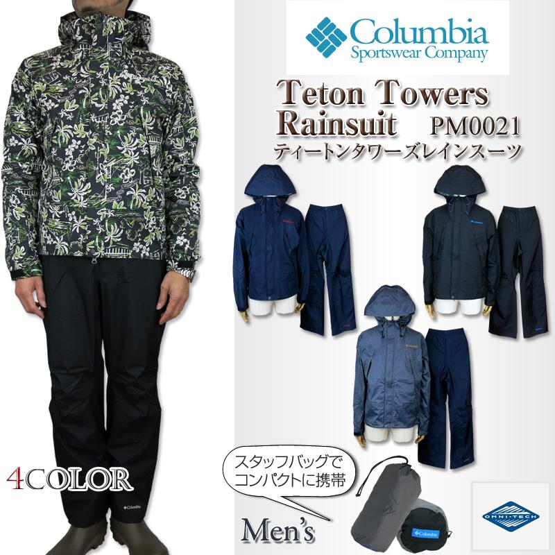 COLUMBIA Colombia PM0021 tea ton towers rainsuit rainwear jacket mountain parka