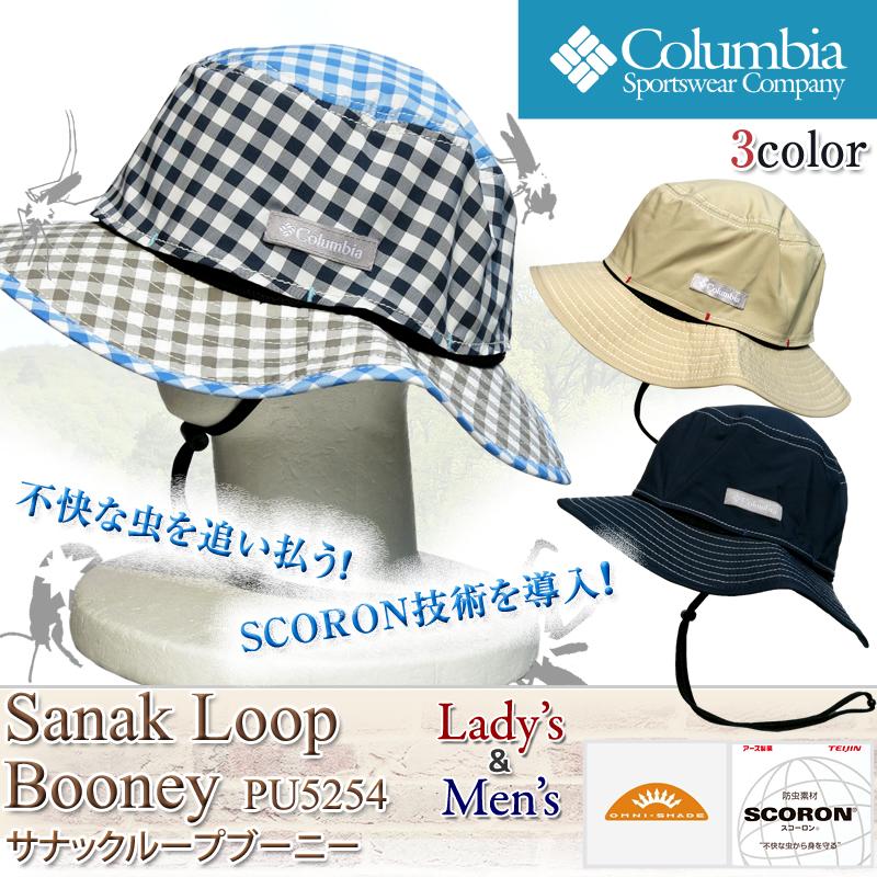 哥伦比亚哥伦比亚 PU7004 GEPPAR 章 GOPer 男士女士帽帽子男女通用男士女式男女通用户外节日帽 /