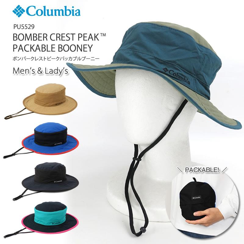 [2021春夏新作] [送料無料] キャンプやフェス、トレッキングに! 携帯できるパッカブル仕様 メンズ レディース 男女兼用 [2021春夏新作] コロンビア ハット 帽子 COLUMBIA PU5529 BOMBER CREST PEAK PACKABLE BOONEY ボンバークレストピーク パッカブル ブーニー キャンプ キャンプウェア