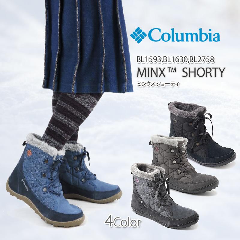 Women's Minx Shorty Omni-Heat Snow Boot