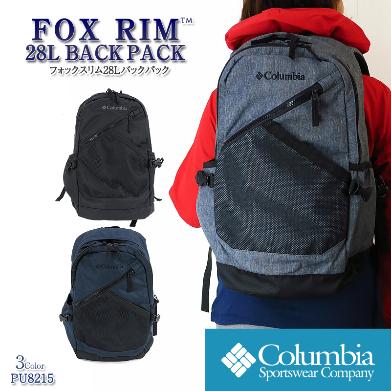 【NEW】コロンビア リュック COLUMBIA PU8215 FOX PIM 28L BACK PACK フォックスリム 28L バックパック