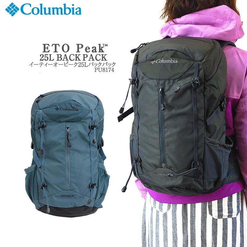 【NEW】コロンビア リュック COLUMBIA PU8174 ETO PEAK 25L BACKPACK イーティーオーピーク バックパック