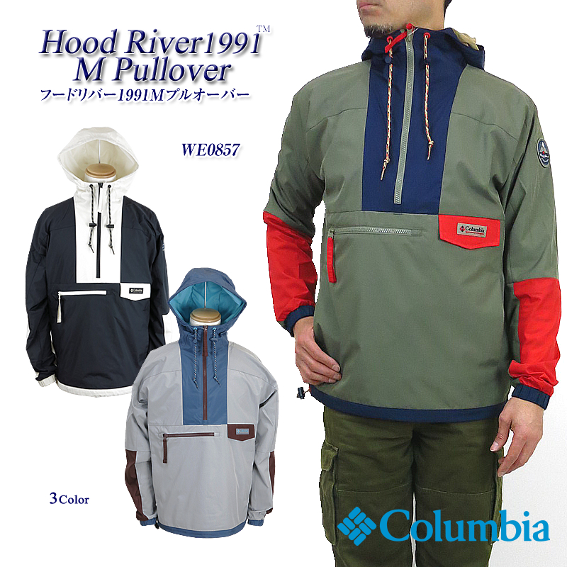 FIRST LINE Columbian Jacket Mountain Parka COLUMBIA WE0857 HOOD RIVER 1991 M PULLOVER Food Riva