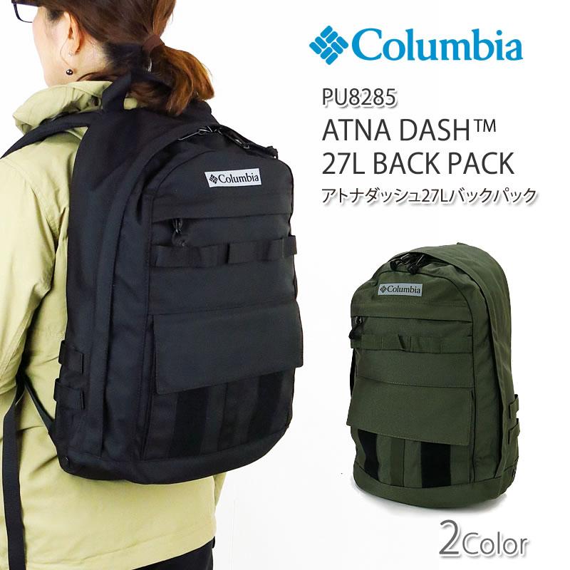 【NEW】コロンビア リュック COLUMBIA PU8285 ATNA DASH 27L BACK PACK アトナ ダッシュ 27L バックパック バリスティックナイロン