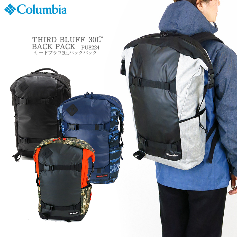 【NEW】コロンビア リュック COLUMBIA PU8224 THIRD BLUFF 30L BACKPACK サードブラフ 30L バックパック
