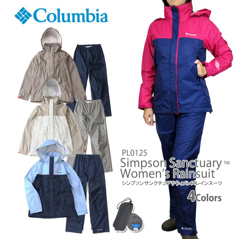 【20%OFF!】コロンビア レインウェア COLUMBIA PL0125 Simpson Sanctuary Women's Rainsuit レディース シンプソンサンクチュアリ レインスーツ ジャケット