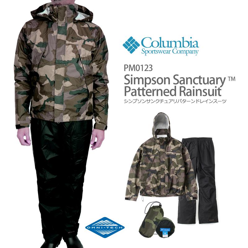 【10%OFF!】コロンビア レインウェア COLUMBIA PM0123 Simpson Sanctuary Patterned Rainsuit シンプソンサンクチュアリ レインスーツ ジャケット