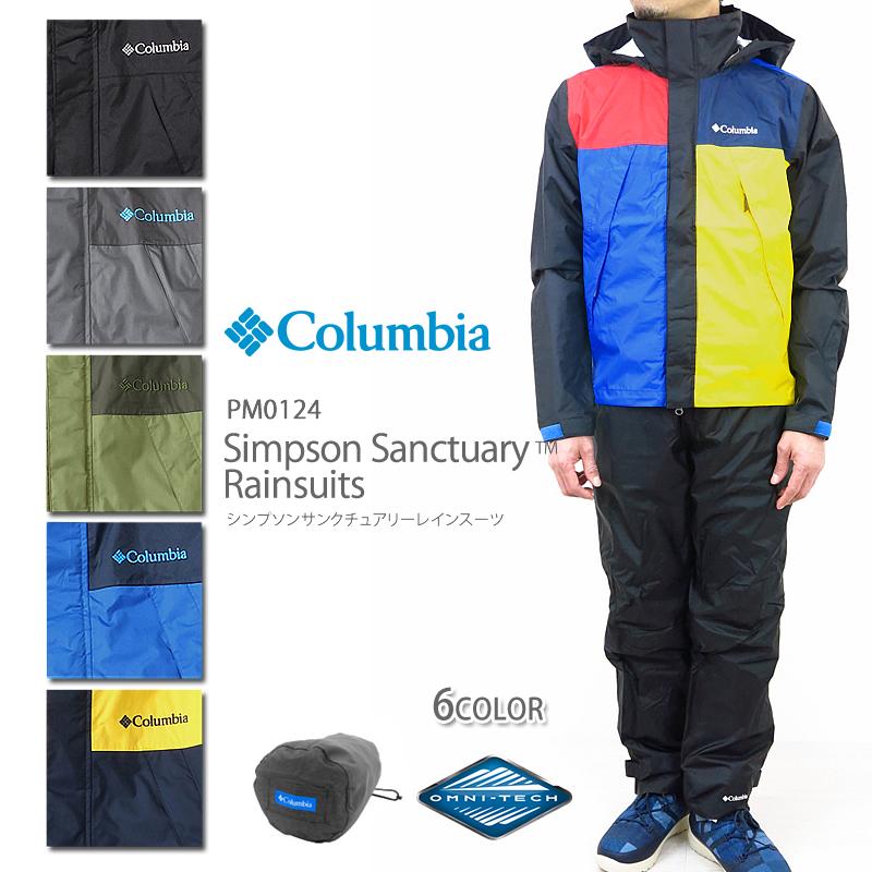 【20%OFF!】コロンビア レインウェア COLUMBIA PM0124 Simpson Sanctuary Rainsuit シンプソンサンクチュアリ レインスーツ