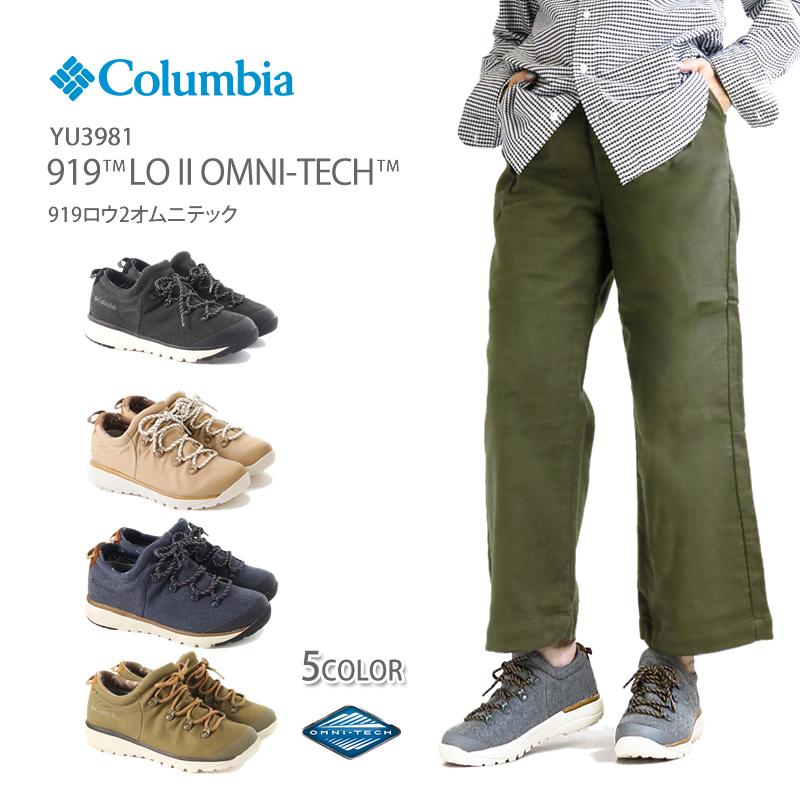 【NEW】コロンビア レインシューズ レインブーツ ブーツ COLUMBIA YU3981 919 LO II OMNI TECH クイックロウ 2 オムニテック 防水 メンズ レディース