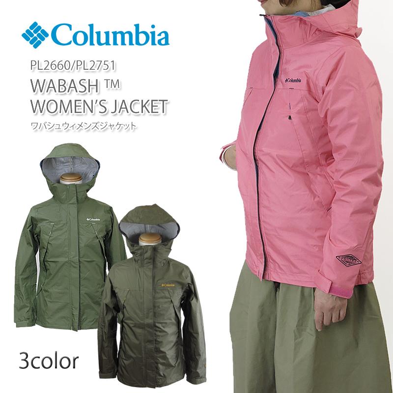 【30%OFF!】コロンビア ジャケット マウンテンパーカー COLUMBIA PL2660/PL2751 WABASH WOMEN'S JACKET レディース ワバシュジャケット レインウェア
