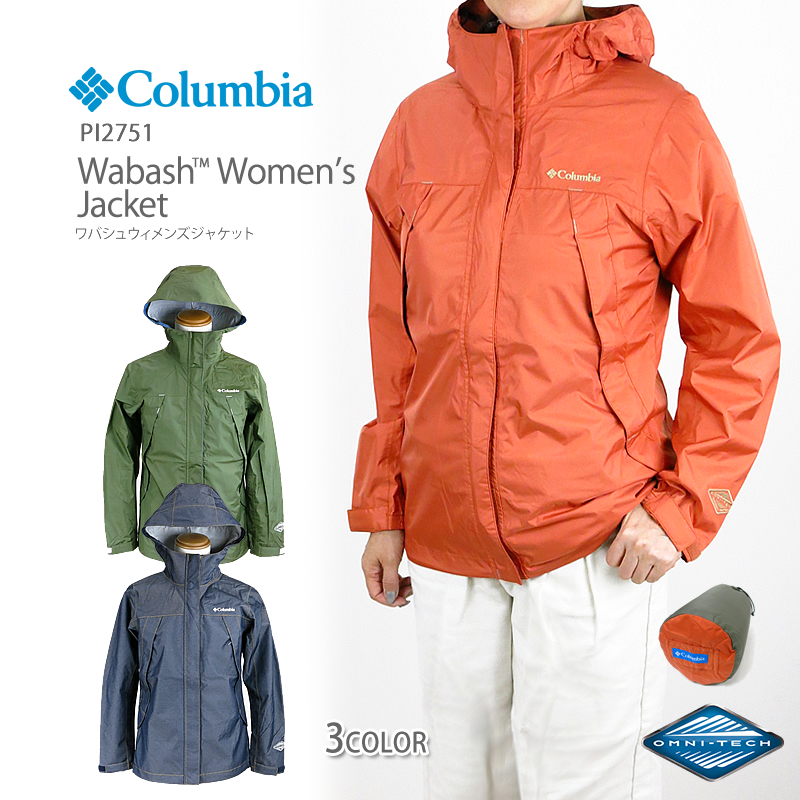 【10%OFF!】コロンビア ジャケット マウンテンパーカーCOLUMBIA PL2751 WABASH WOMEN'S JACKET ワバシュ ウィメンズ ジャケット レディース レインウェア