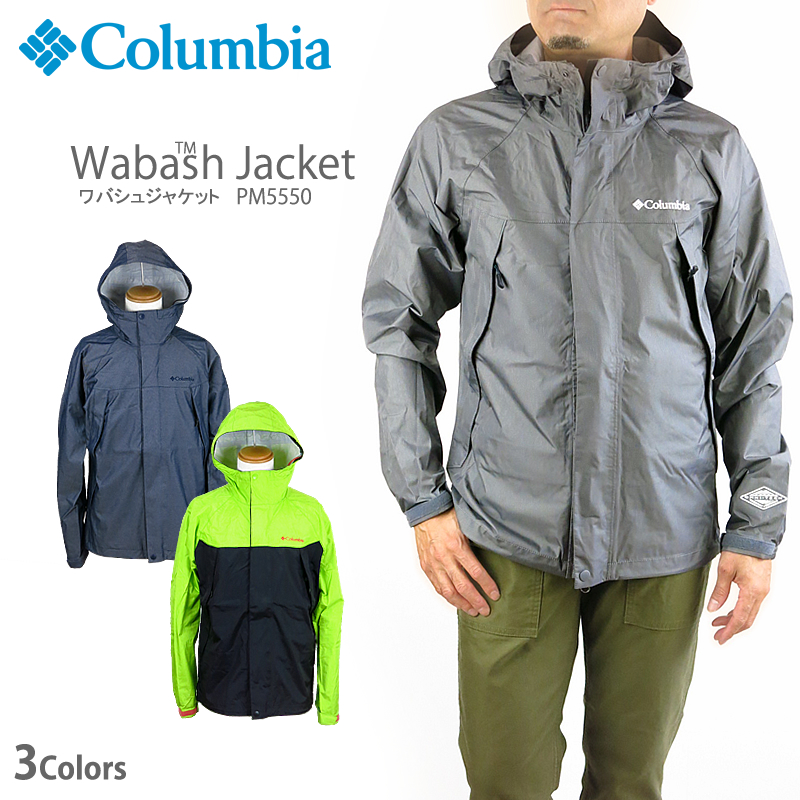 【10%OFF!】コロンビア ジャケット マウンテンパーカー COLUMBIA PM5550 WABASH JACKET ワバシュジャケット レインウェア