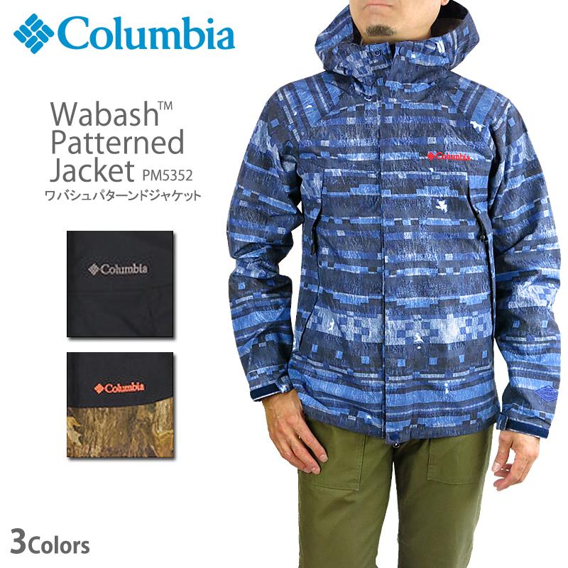 【10%OFF!】コロンビア ジャケット マウンテンパーカー COLUMBIA PM5352 WABASH PATTERNED JACKET ワバシュジャケット レインウェア