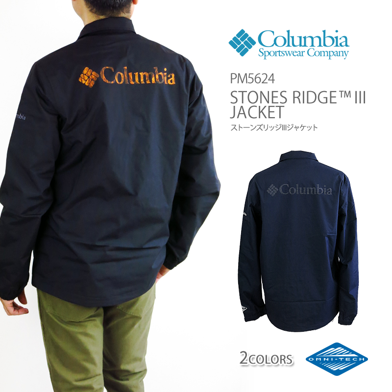 【NEW】コロンビア ジャケット コーチジャケット COLUMBIA PM5624 STONES III RIDGE JACKET ストーンズリッヂIIIジャケット ストリート メンズ