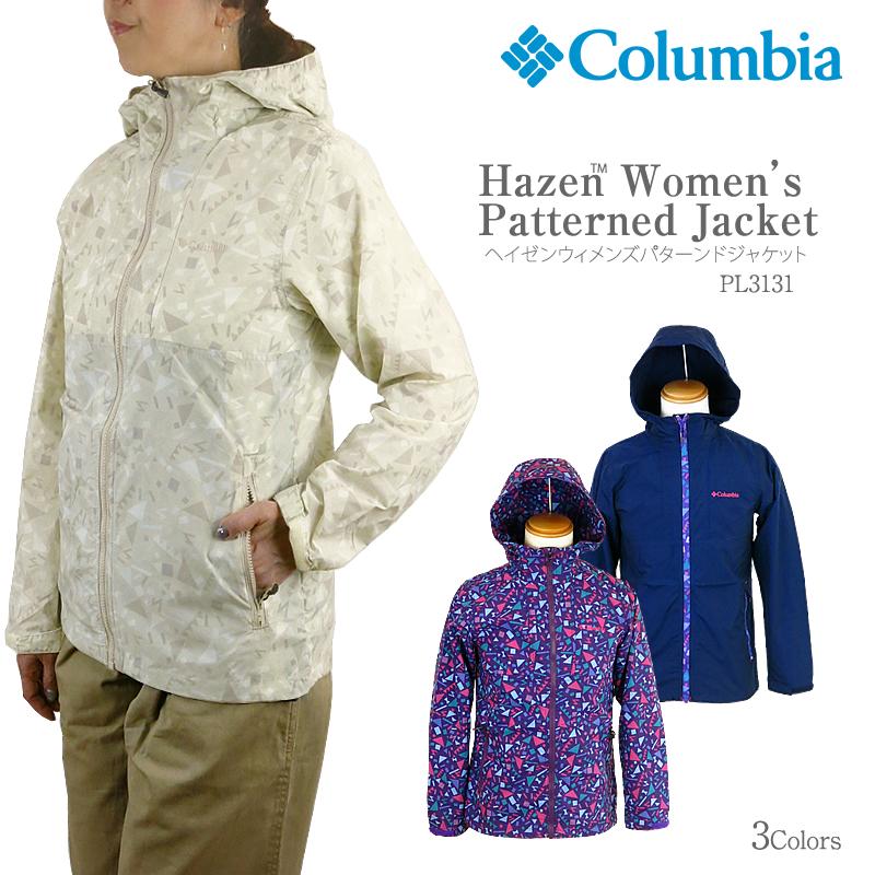 【20%OFF!】コロンビア ジャケット マウンテンパーカー COLUMBIA PL3131 Hazen Women's Patterned Jacket レディース ヘイゼンジャケット レインウェア