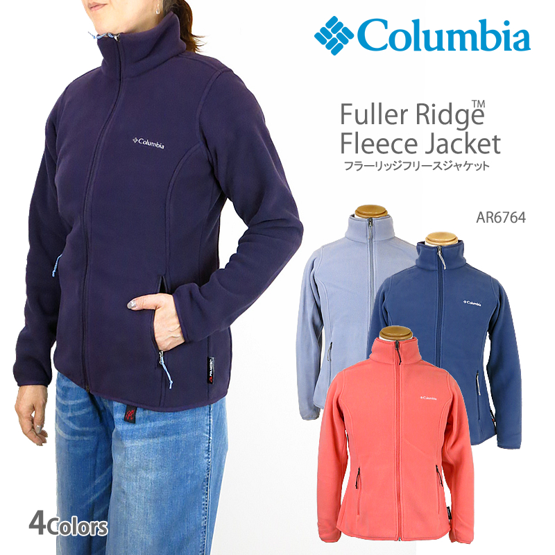 b9c77477e9873 Columbian fleece jacket COLUMBIA AR6764 FULLER RIDGE FLEECE JACKET Fuller  ridge fleece jacket Lady s