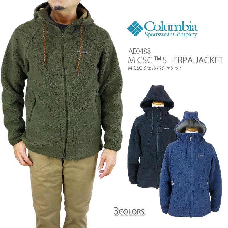 【NEW】コロンビア フリース ジャケット COLUMBIA M CSC SHERPA JACKET M CSC AE0488 シェルパジャケット パーカー