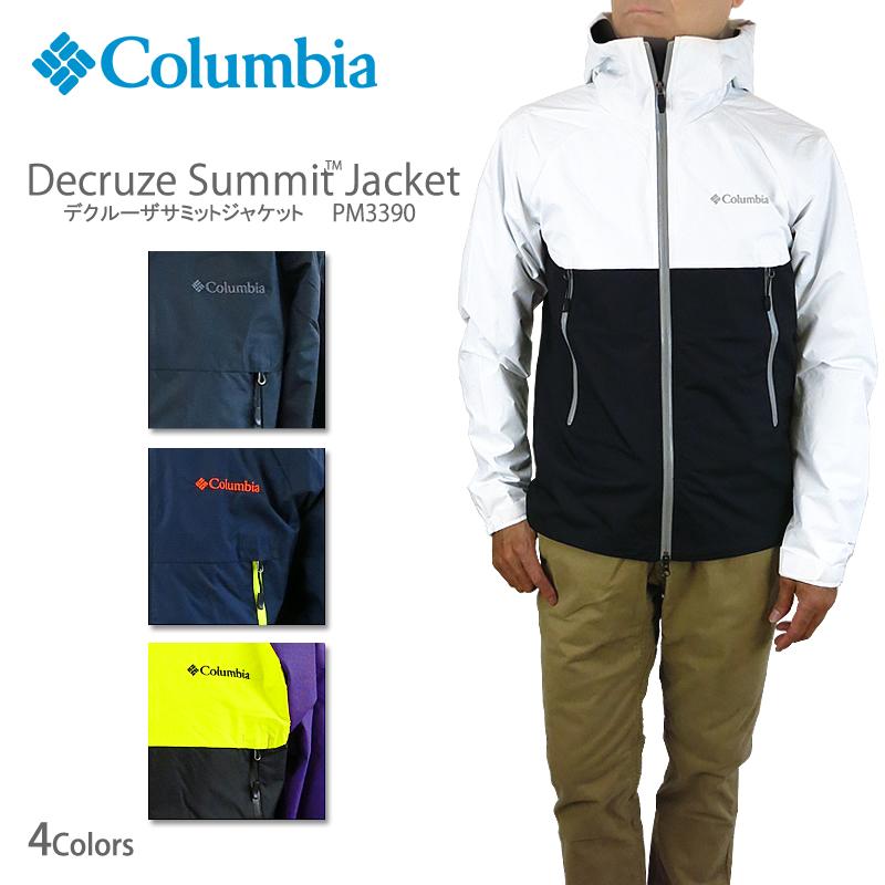 【20%OFF!】コロンビア ジャケット マウンテンパーカー COLUMBIA PM3390 DECRUZ SUMMIT JACKET デクルーズ サミット オムニヒート レインウェア