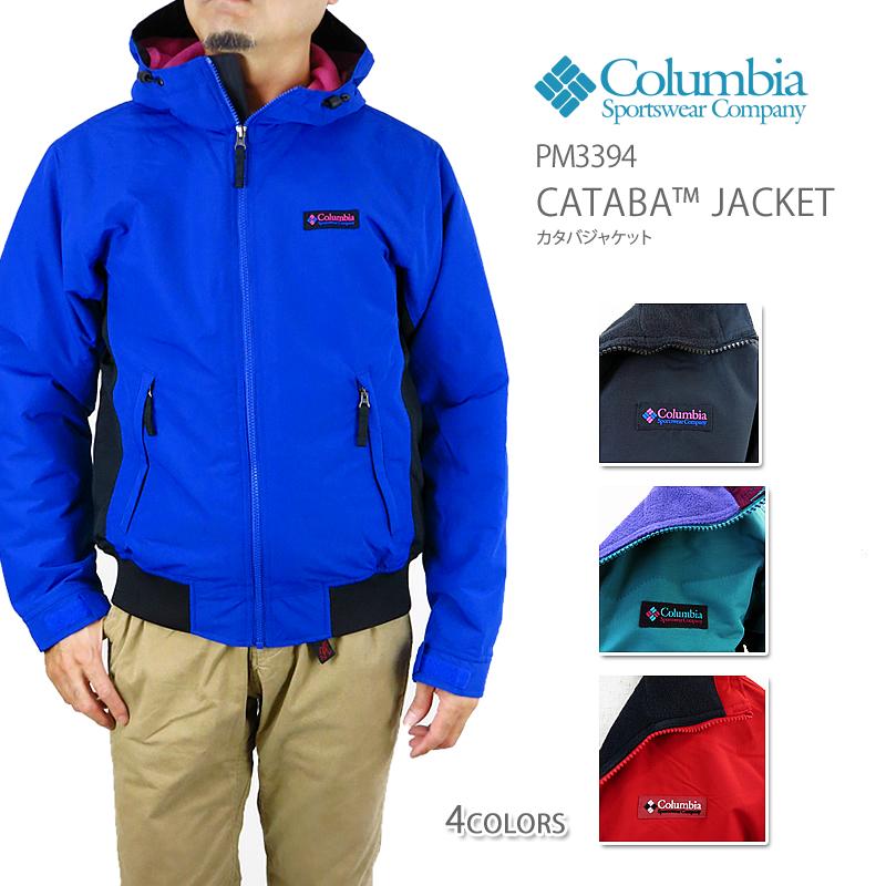 【10%OFF!】コロンビア ジャケット マウンテンパーカー COLUMBIA PM3394 CATABA JACKET カタバジャケット ロマビスタ レインウェア