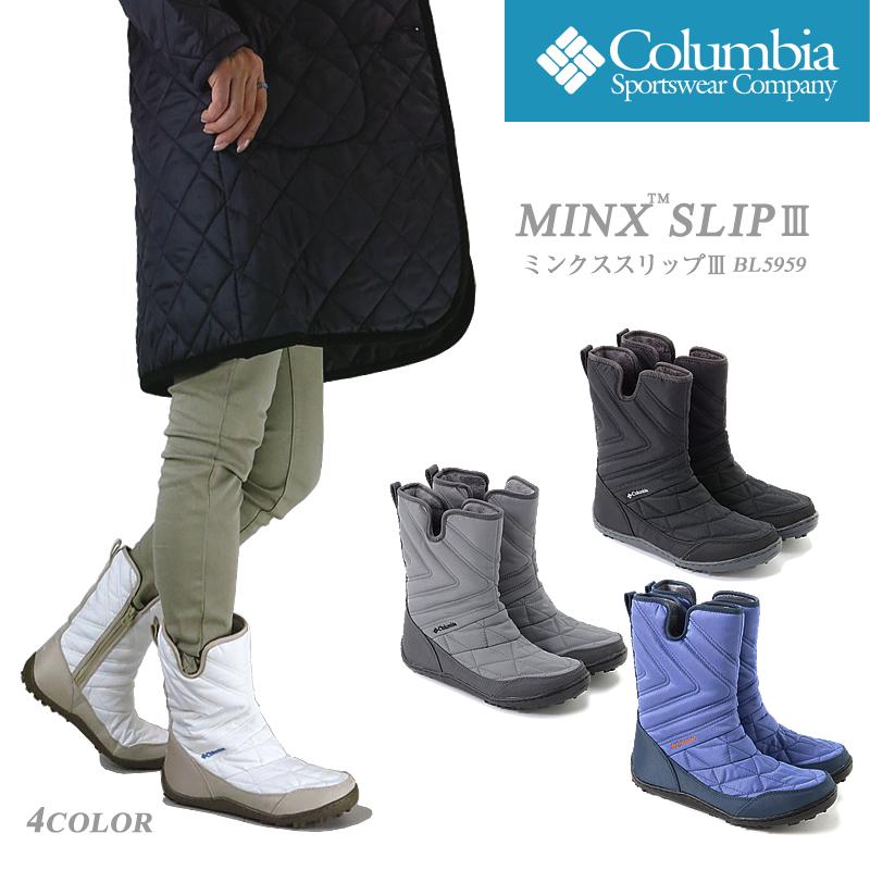 【NEW】コロンビア ブーツ スノーブーツ COLUMBIA BL5959 Minx Slip 3 Omni-Heat ミンクススリップ 3 オムニヒート レディース 防水 透湿