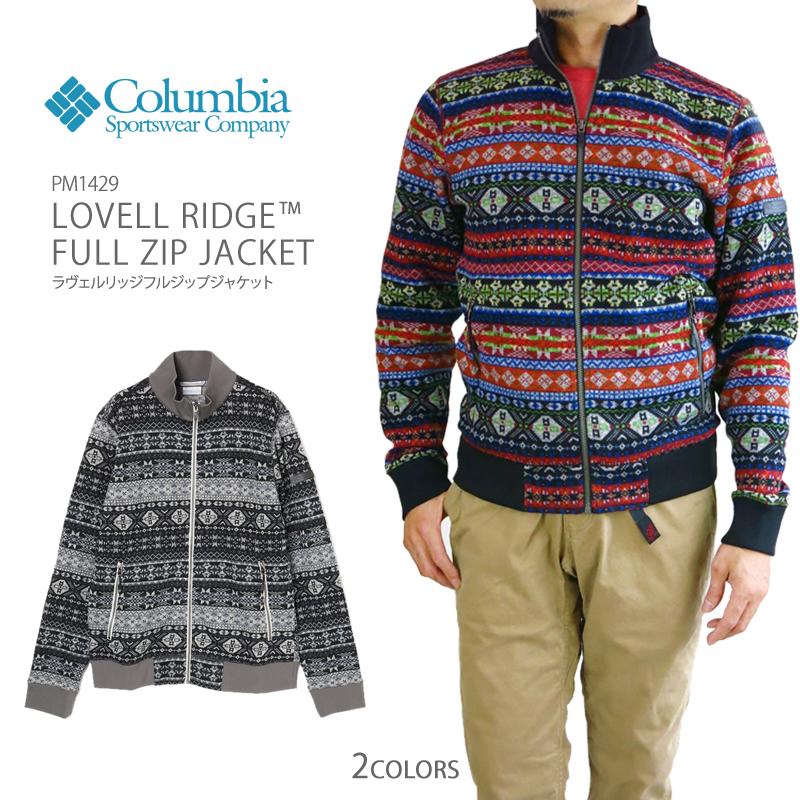 【NEW】コロンビア フリース ジャケット COLUMBIA PM1429 LOVELL RIDGE FULL ZIP JACKET ラヴェルリッジ フルジップ ジャケット