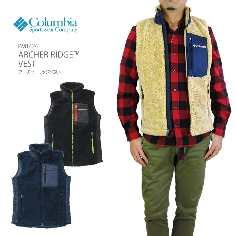 【NEW】コロンビア フリース COLUMBIA PM1424 ARCHER RIDGE VEST アーチャーリッジ ベスト