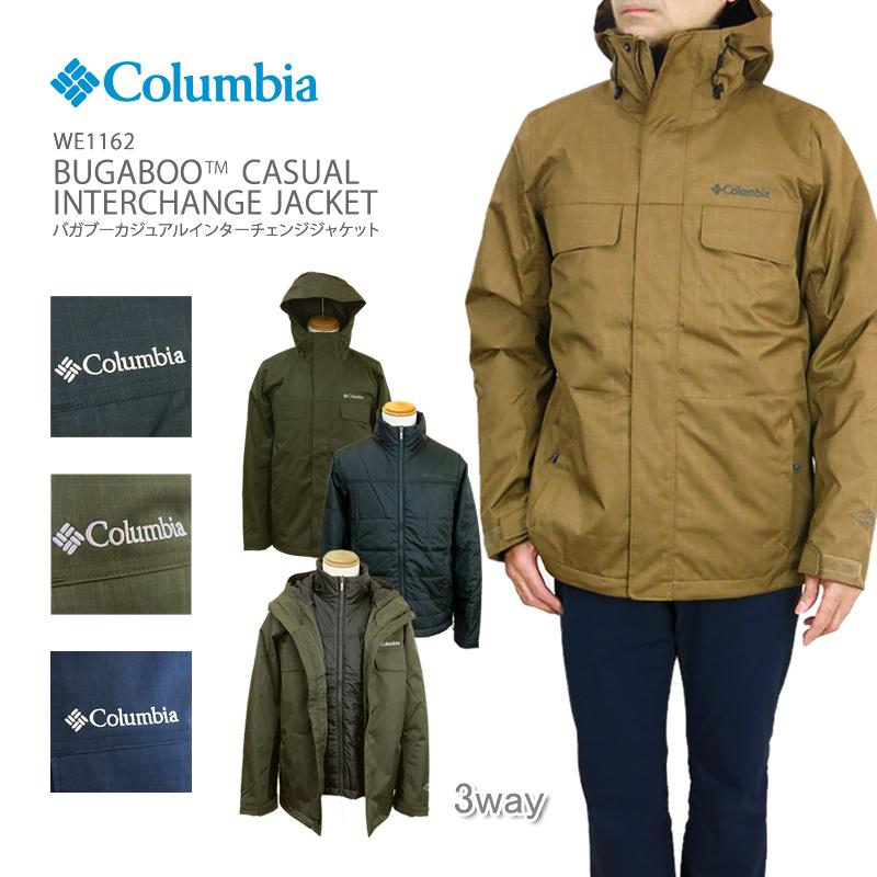 【NEW】コロンビア ジャケット マウンテンパーカー COLUMBIA WE1162 BUGABOO CASUAL INTERCHANGE JACKET バガブー カジュアル インターチェンジジャケット 3way スリーウェイ