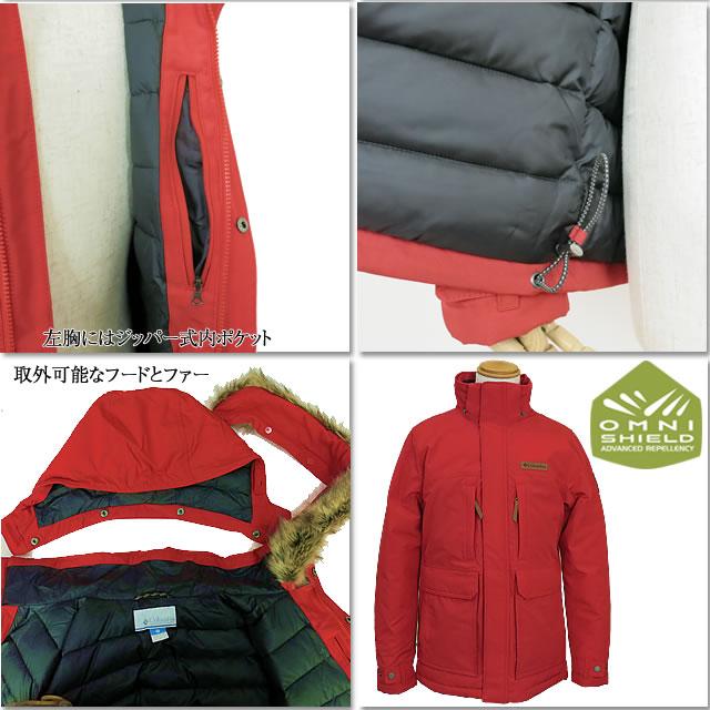 Columbian jacket mountain parka COLUMBIA WE1250 MARQUAM PEAK JACKET マーキアムピークジャケットレインウェア