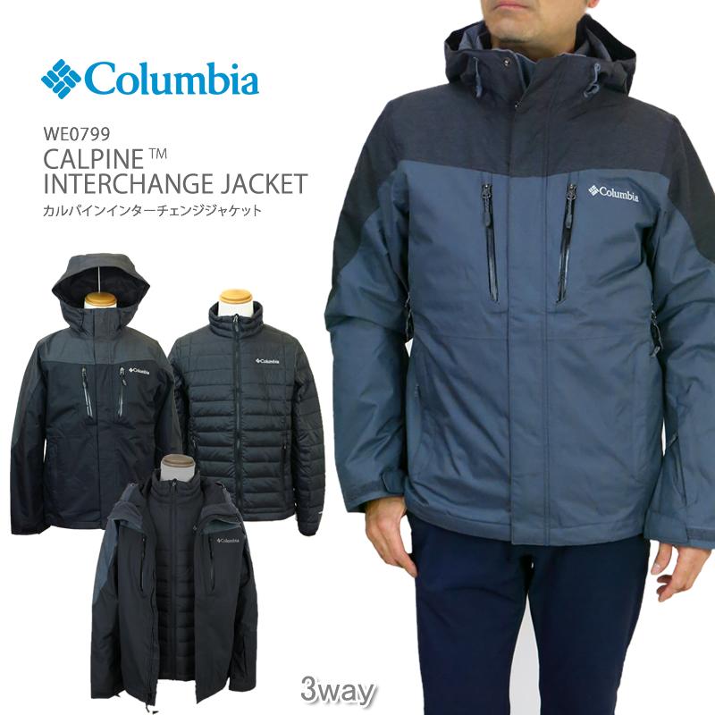 【NEW】コロンビア ジャケット マウンテンパーカー COLUMBIA WE0799 CALPINE INTERCHANGE JACKET カルパイン インターチェンジ ジャケット ターボダウン レインウェア